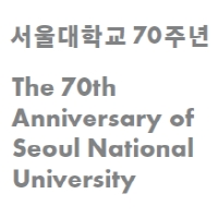 70th annivesary emblem